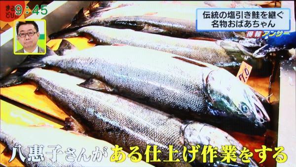 内臓や鱗を丁寧にとり水洗いされた新鮮な鮭