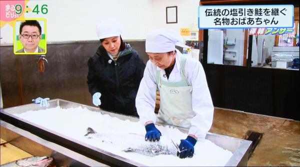 塩引鮭の塩刷り込み作業