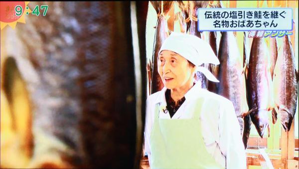 全国から注文が殺到するという八惠子さんの塩引鮭