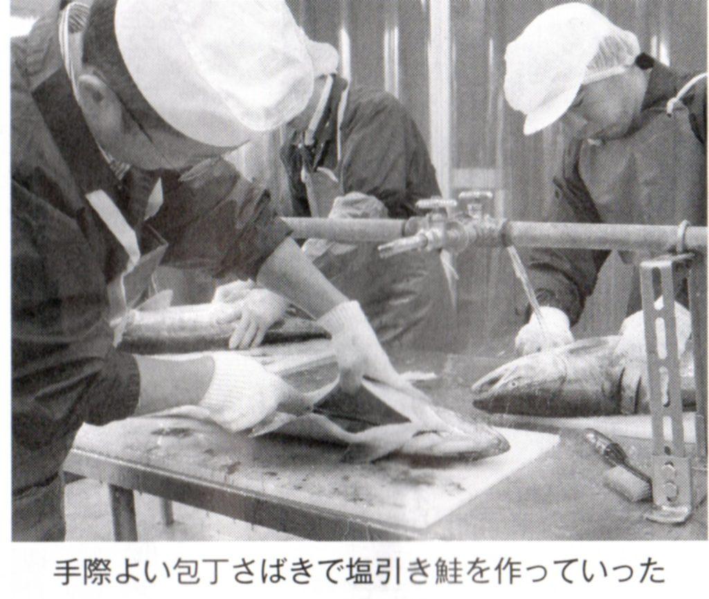 皇位継承に係る重要祭祀「大嘗祭」への供納 庭積の机代物(越後村上塩引鮭)の共同製作