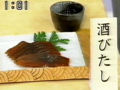 鮭の酒びたし