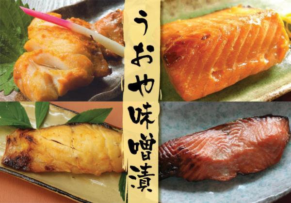 味噌漬セット4種X2切セット(鮭・鯛・真鱈・桜鱒 各2切セット)