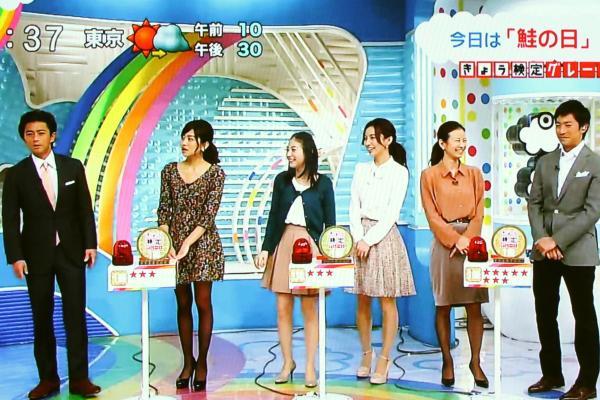 日本テレビ ZIP きょう検定グレート 鮭の日