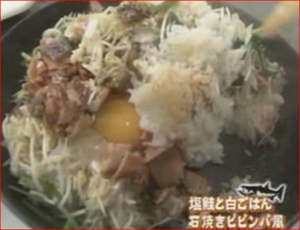 塩引き鮭 ちちんぷいぷい