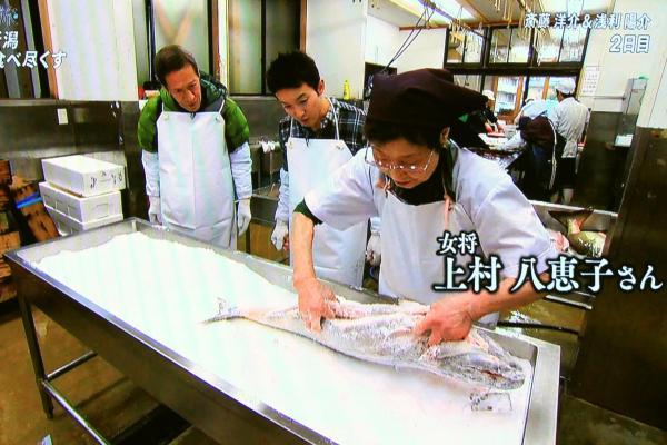 塩引鮭作りに挑戦 鮭こうば