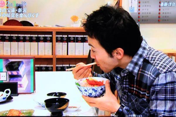 はらこ(いくら)海鮮丼