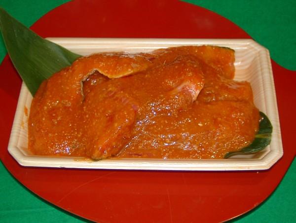 本鱒(サクラマス)の味噌漬