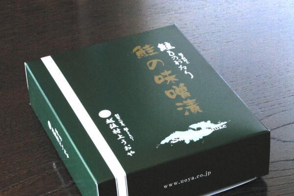 鮭物語(鮭の味噌漬2切)