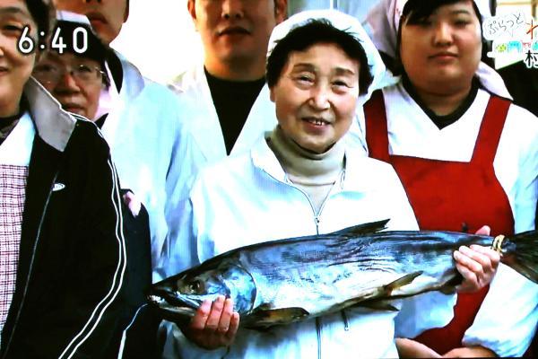 塩引鮭作り実演と鮭料理