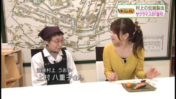 Teny テレビ新潟