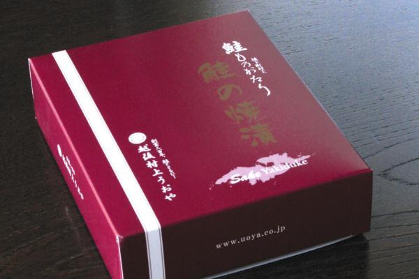 鮭物語(鮭の焼漬2切)
