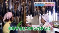 塩引鮭を半年干し上げる