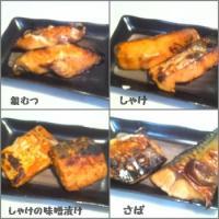 銀だら醤油漬・塩引き鮭・鮭の味噌漬・さばの醤油漬
