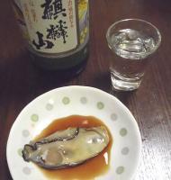 牡蠣 トロッとミルクがこぼれるような食感