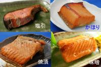 塩引鮭・味噌漬・かほり漬・焼漬