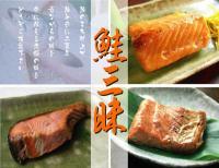 鮭三昧(塩引鮭、鮭の焼漬、鮭の味噌漬、鮭のかほり漬)