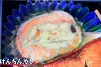 豆腐を挟んで蒸した鮭のけんちん蒸?