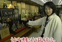 渡辺 梓さんと