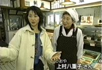 渡辺 梓さん